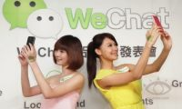 WeChat-500-Million
