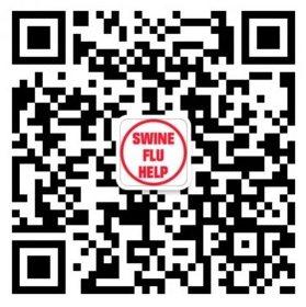 wechat-flu