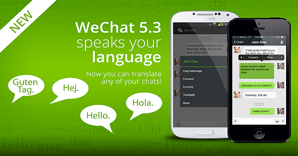 Wechat 5.3 Features