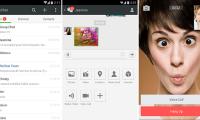 app-wechat
