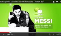 messi-wechat-review