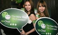 reasons-wechat-app