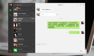 Download WeChat for Laptop/PC Windows /8 Without BlueStacks