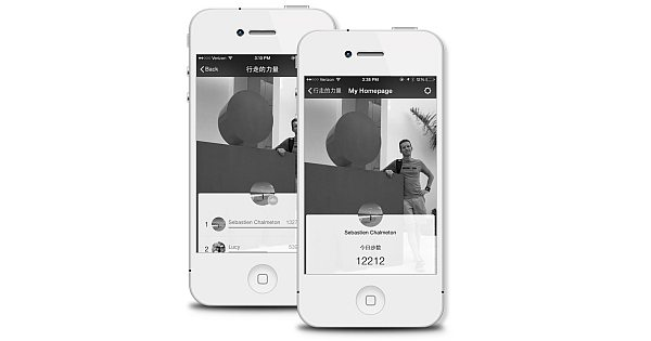 WeChat Sports, the new Fitness Tracking Integrated Feature