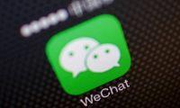 wechat-mobile-app