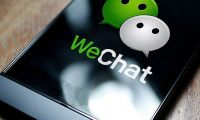wechat-marketing