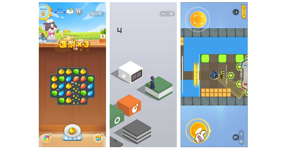 WeChat Mini Games and other Fun Facets (2019)